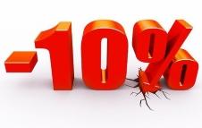 Дарим скидку (-10%) На весь план лечения